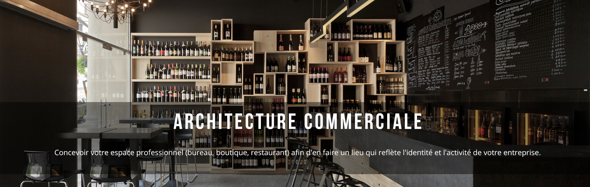 ARCHITECTURE COMMERCIALE